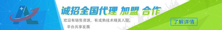 内页banner.jpg